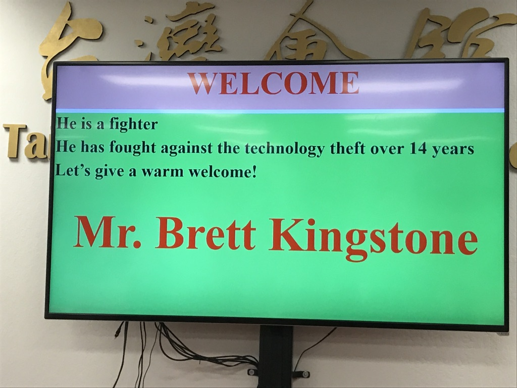 Brett Kingstone, President/CEO